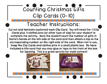 Counting Christmas Gifts Clip Cards (0-10)
