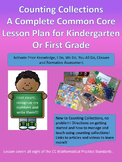 Counting Collection Lesson Plan for Kindergarten and First Grade