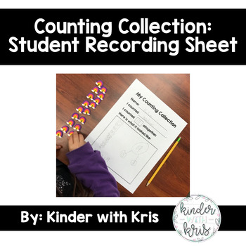 counting collection student recording sheet freebie by kinderville
