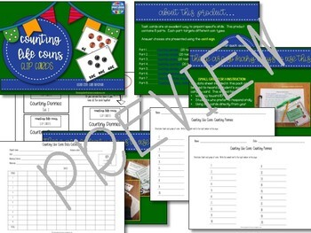 Counting LIKE Coins Clip Cards - BUNDLE