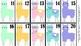 Counting Llama Flash Cards 1-20