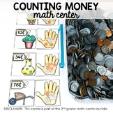 Counting Money Math Center (included in 2nd grade math cen