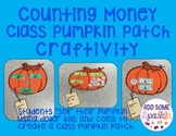 Counting Money Pumpkin Patch Craftivity
