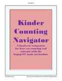 Counting Navigator - Kindergarten