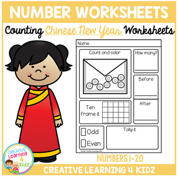 Counting & Number Worksheets 1-20: Chinese New Year