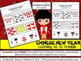 Counting Objects to 10 Chinese New Year Math Freebie