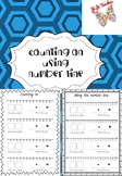 Counting On Using Number Line
