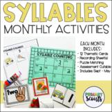 Kindergarten Syllables - Monthly Center Bundle (Year Long
