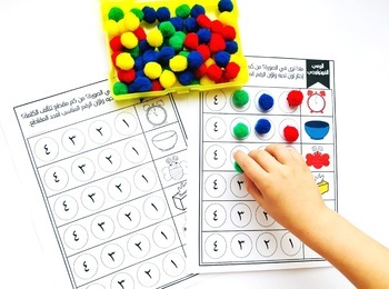 Counting Syllables in Arabic