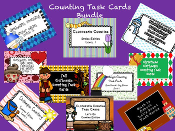 Counting Task Cards Bundle
