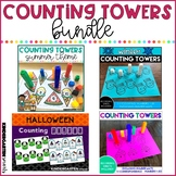 Counting Towers - Math centers for counting