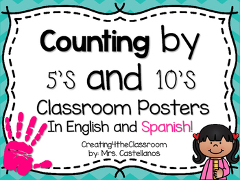 Counting by 5's and 10's Classroom Posters