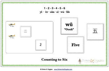 Counting to Six - Mandrin - File Folder Game