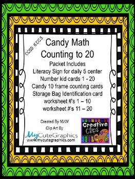 Counting up to 20 activity and worksheets