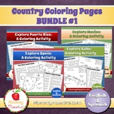 Country Coloring Activity BUNDLE