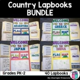 Country Lapbook Bundle for Early Learners - 34 Country Lapbooks