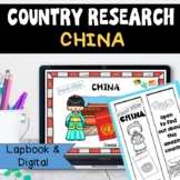 Country Research Project: China - Interactive Lapbook