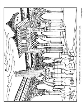 Court of the Lions.  14th c.  Coloring page and lesson plan ideas