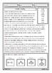 Covalent Bonding Homework Review Chemistry Worksheet Middle School
