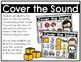 Cover the Sound {Beginning Sound Activities for Kindergarten}