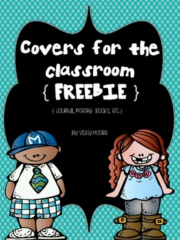 Covers to use in your classroom { FREEBIE } ELA