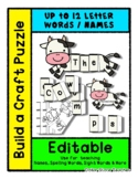 Cow - Editable Build a Craft Puzzle - up to 12 letter words *s