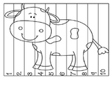Cow Number 1-10 cut and paste practice Farm Animals