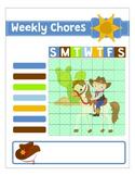 Cowboy Printable Chore Chart