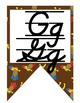Cowboy Rodeo Wild West themed D'Nealian manuscript and cursive Alphabet banner