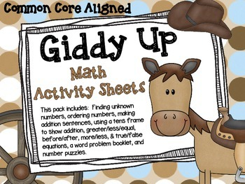 Cowboy Themed Math Worksheets for Extra Practice
