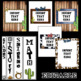 Cowboy/Western Binder Covers and Spine Labels ~ Editable