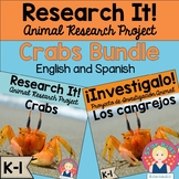 Crab Research Project and Activities in English and Spanish for K-1