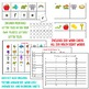 Crack The Code Dolch Sight Words BUNDLE:  Use Initial Soun