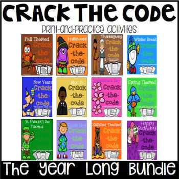 Math & Literacy Packets NO PREP - The Year Long Bundle