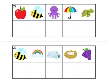 Crack The Code Third Grade Sight Words:  Use Initial Sounds to Crack The Code!