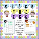Crack The Egg for CVC and Sight Words