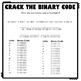 Crack the Binary Code Summer Worksheets