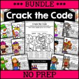 Crack the Code - ALL YEAR BUNDLE | Printable & Digital