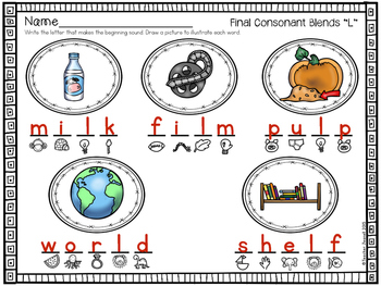 Final Consonant Blends Worksheets Crack the Code