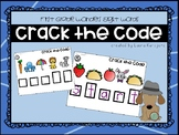 Crack the Code - First Grade Wonders Sight Words