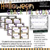 Crack the Code Halloween Math Task Cards