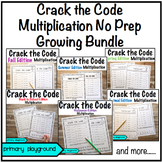 Crack the Code Multiplication No Prep Growing Bundle