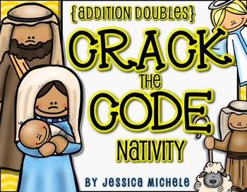Crack the Code: Nativity {Addition Doubles}