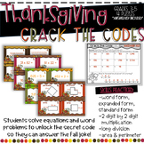 Crack the Code Thanksgiving Math Task Cards