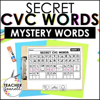 CVC - Crack the Code