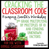 Cracking the Classroom Code™ 3rd Grade Math Christmas Escape Room