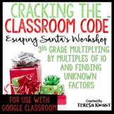 Cracking the Classroom Code™ 3rd Grade Math Christmas Escape Room