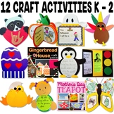 Year Round Craft Activities (Fall, Winter, Spring, Summer) bundle