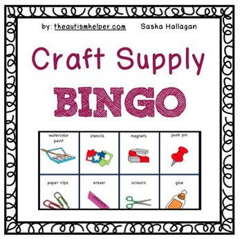 Craft & Art Supply Bingo
