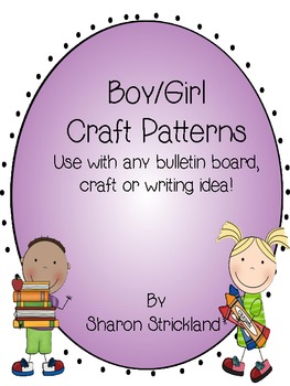 Craft/Boy Girl Theme